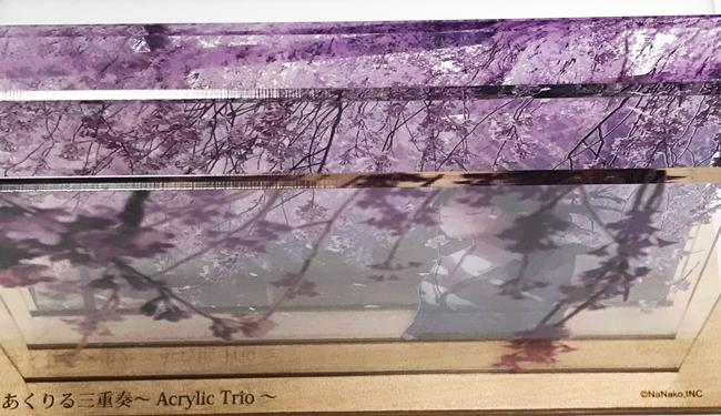 木製台座三重奏(~Acrylic Trio~)