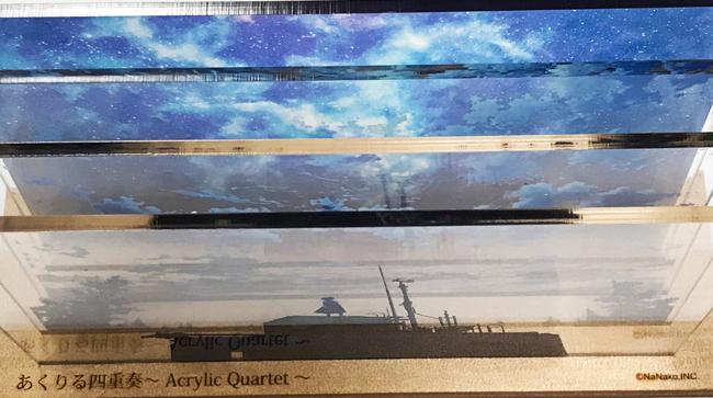 木製台座(あくりる四重奏(~Acrylic Quartet~))